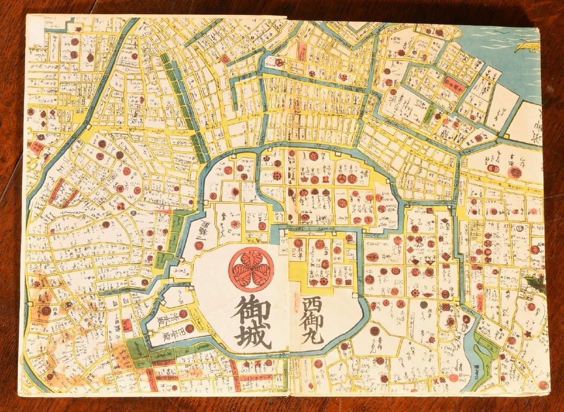 BOOKS: (9) Vols Japanese Castles & Palaces - 9