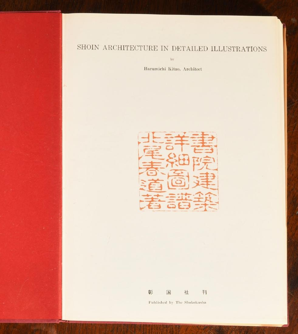 BOOKS: (8) Vols Japanese Architecture & Houses - 6