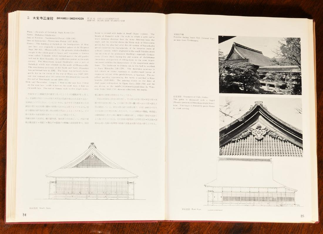 BOOKS: (8) Vols Japanese Architecture & Houses - 7