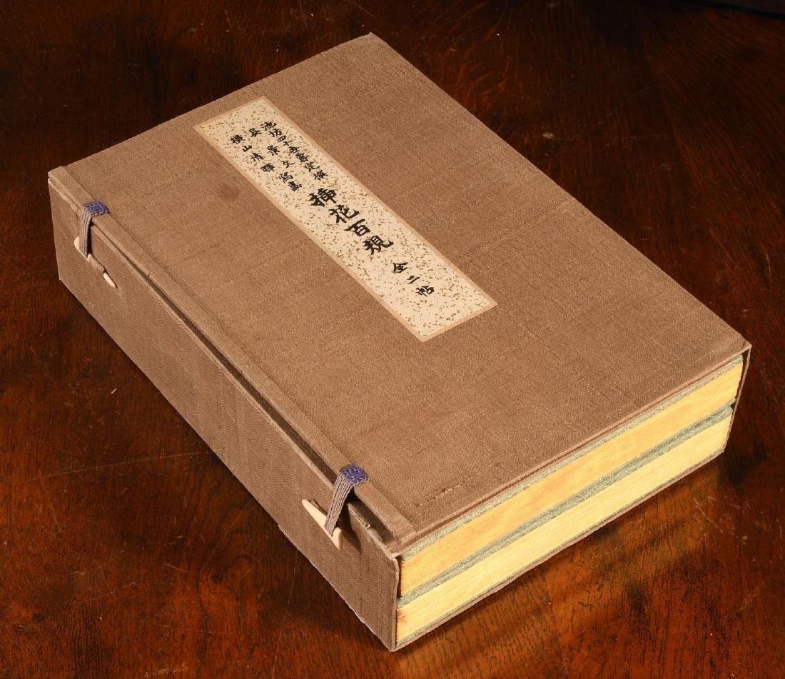 BOOKS: (2) Vols Japanese Ikebana Fine Art Prints - 10