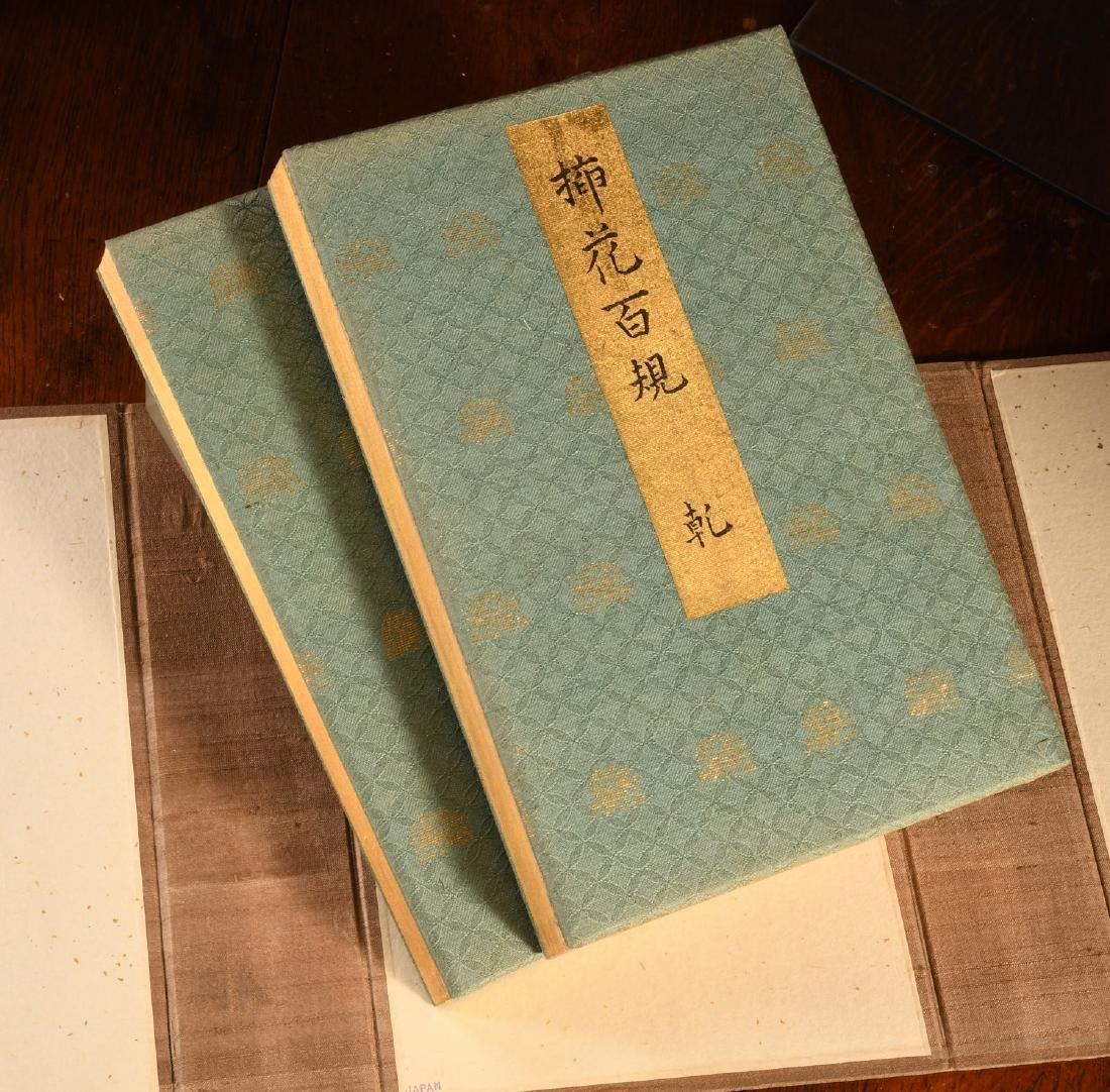 BOOKS: (2) Vols Japanese Ikebana Fine Art Prints