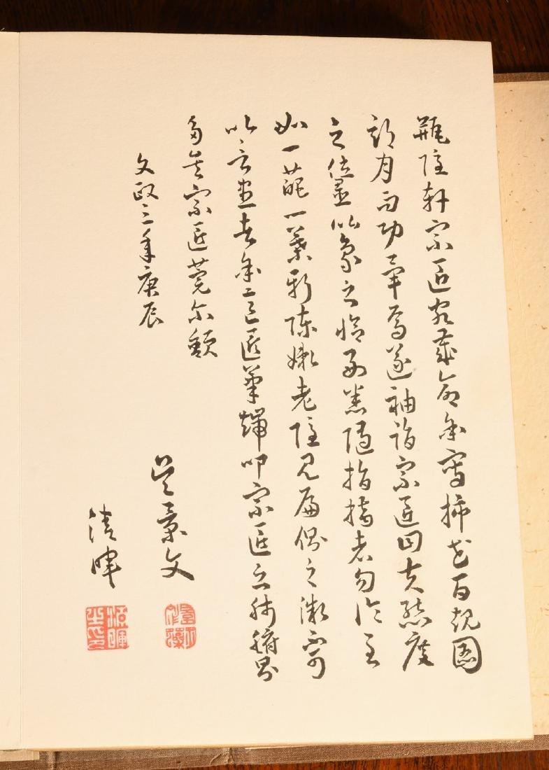 BOOKS: (2) Vols Japanese Ikebana Fine Art Prints - 3