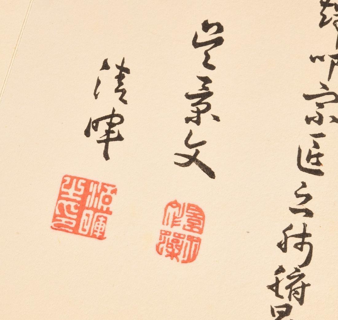BOOKS: (2) Vols Japanese Ikebana Fine Art Prints - 4