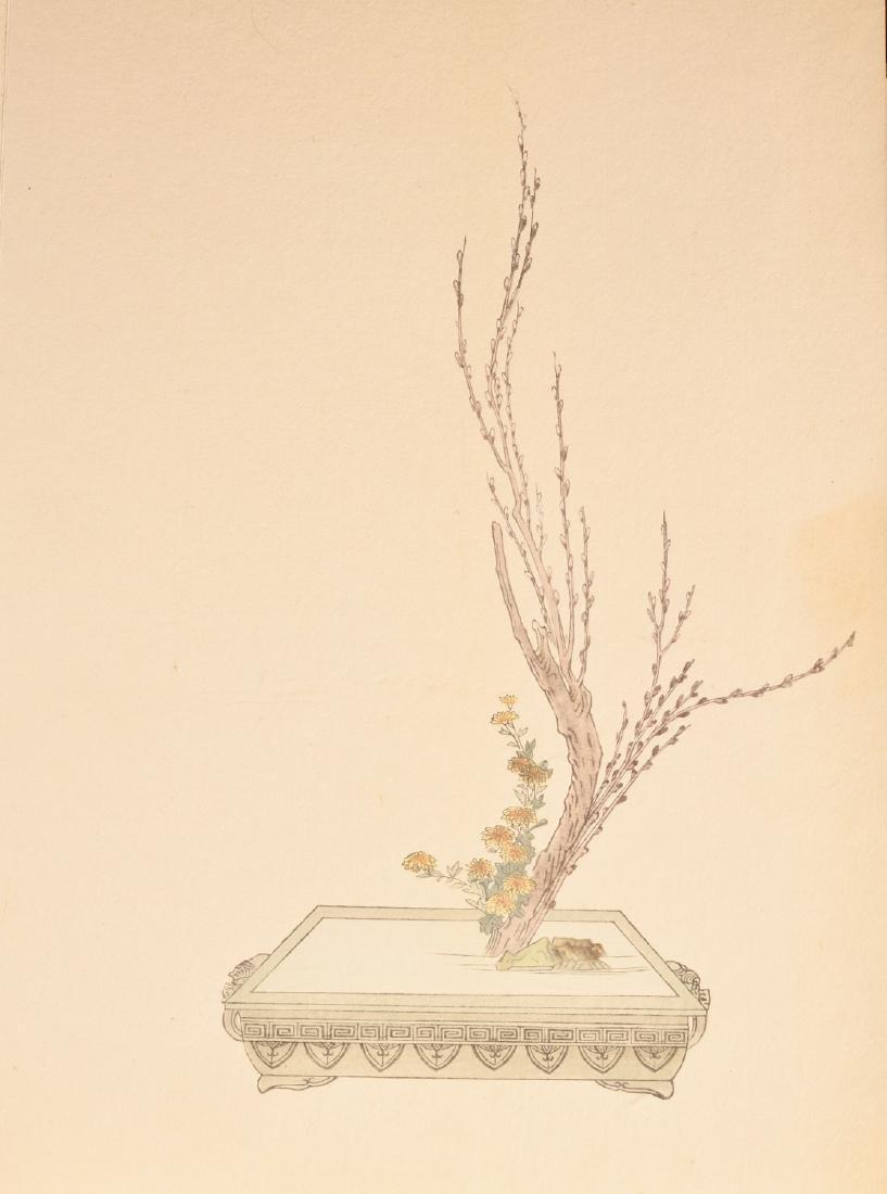 BOOKS: (2) Vols Japanese Ikebana Fine Art Prints - 6