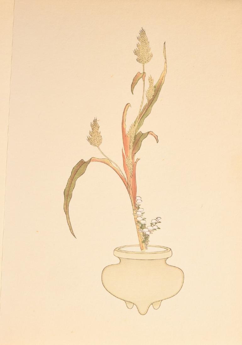 BOOKS: (2) Vols Japanese Ikebana Fine Art Prints - 7