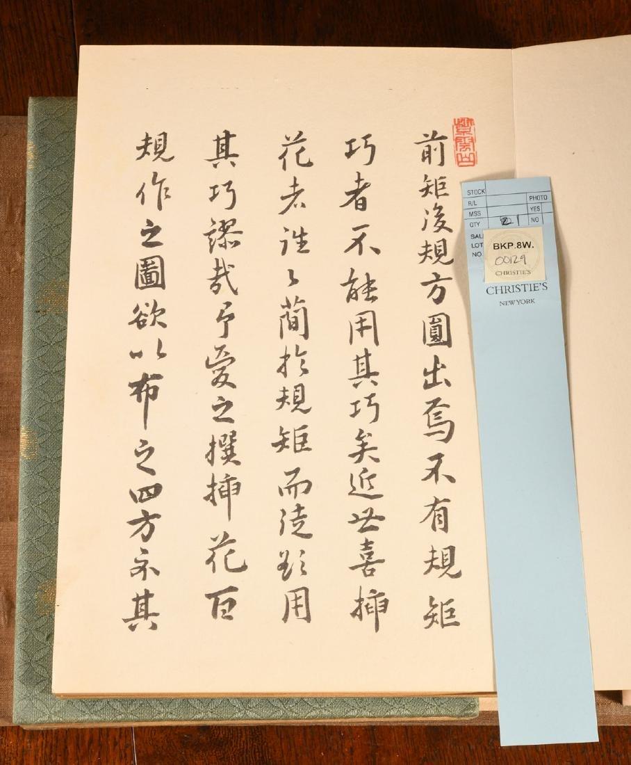 BOOKS: (2) Vols Japanese Ikebana Fine Art Prints - 9