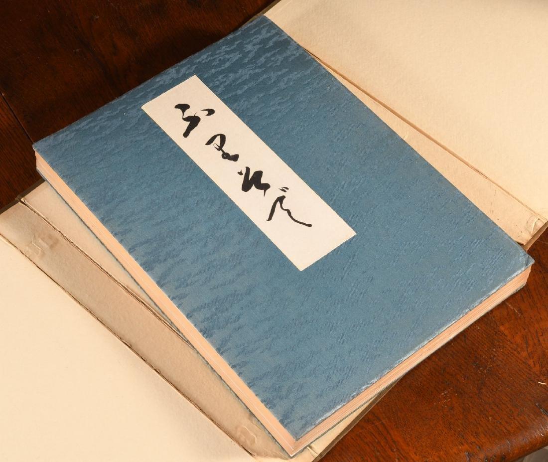 BOOKS: Album of Kimono Designs 1930 Kyoto