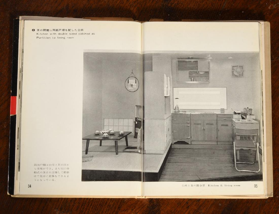 BOOKS: (53) Vols Japanese Style & Tourist Library - 10