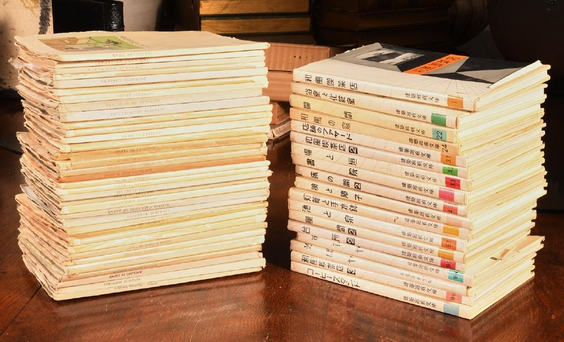 BOOKS: (53) Vols Japanese Style & Tourist Library