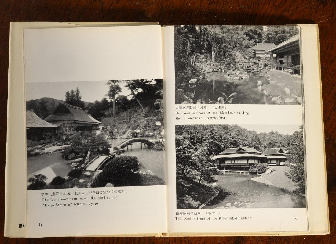 BOOKS: (53) Vols Japanese Style & Tourist Library - 5