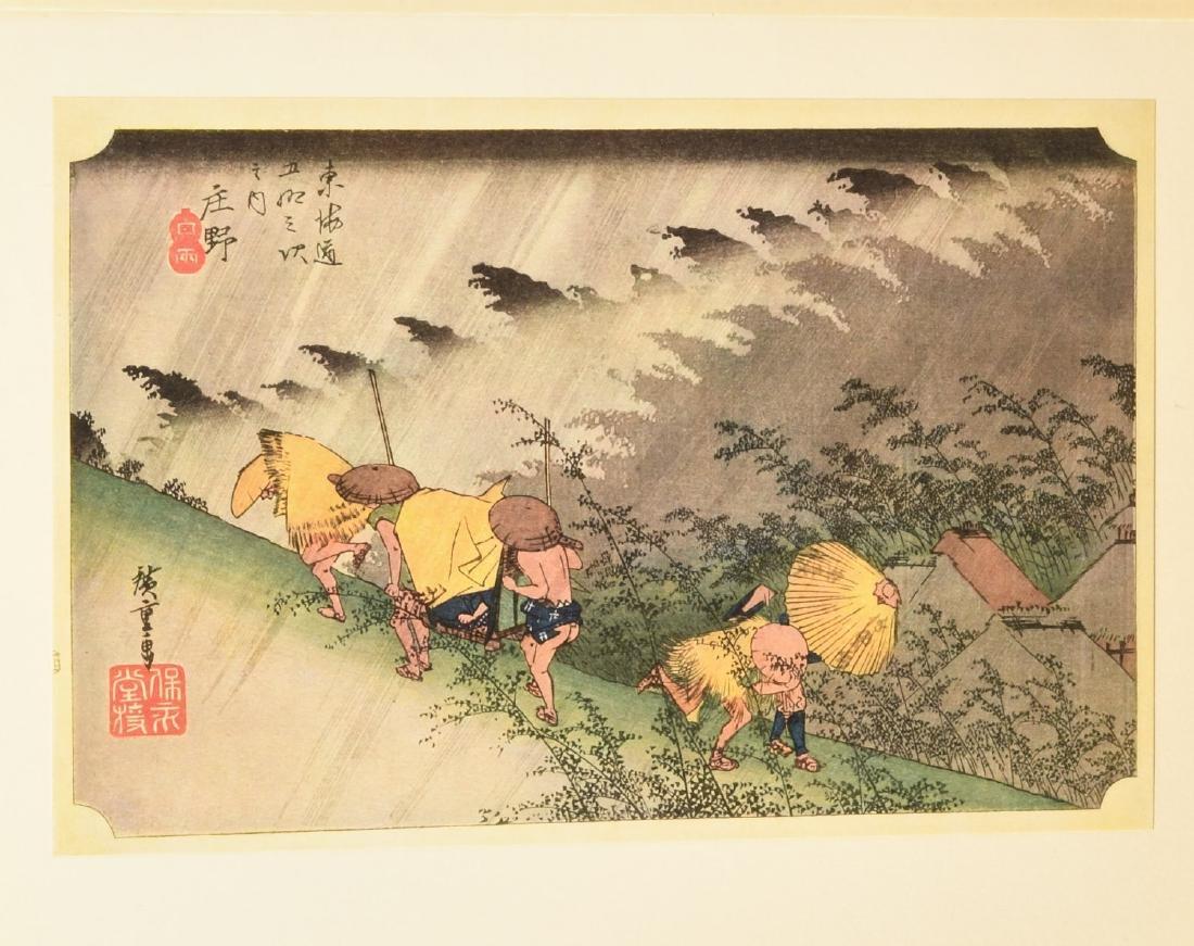 BOOKS: (4) Vols Japanese Prints Signed Ltd Ed - 7