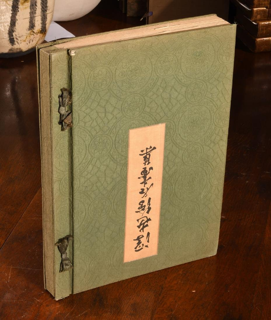 BOOKS: (50) Japanese Wood Block Prints, Bound - 10