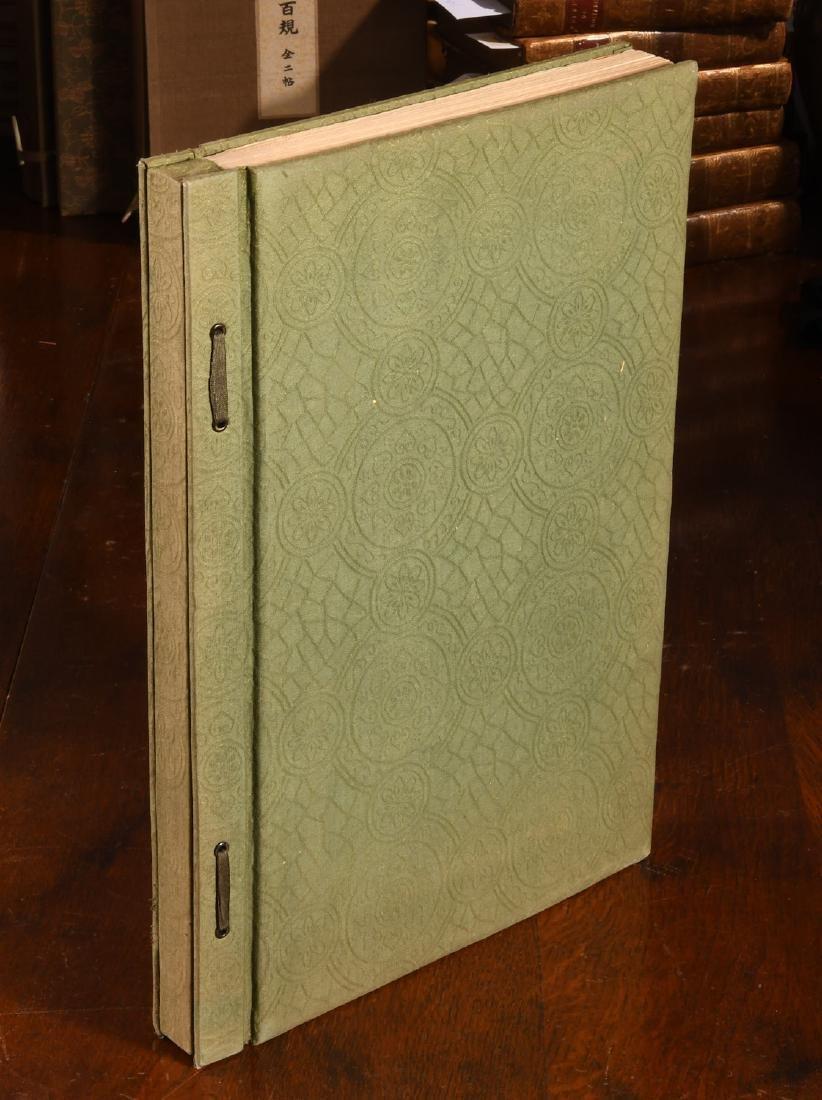BOOKS: (50) Japanese Wood Block Prints, Bound