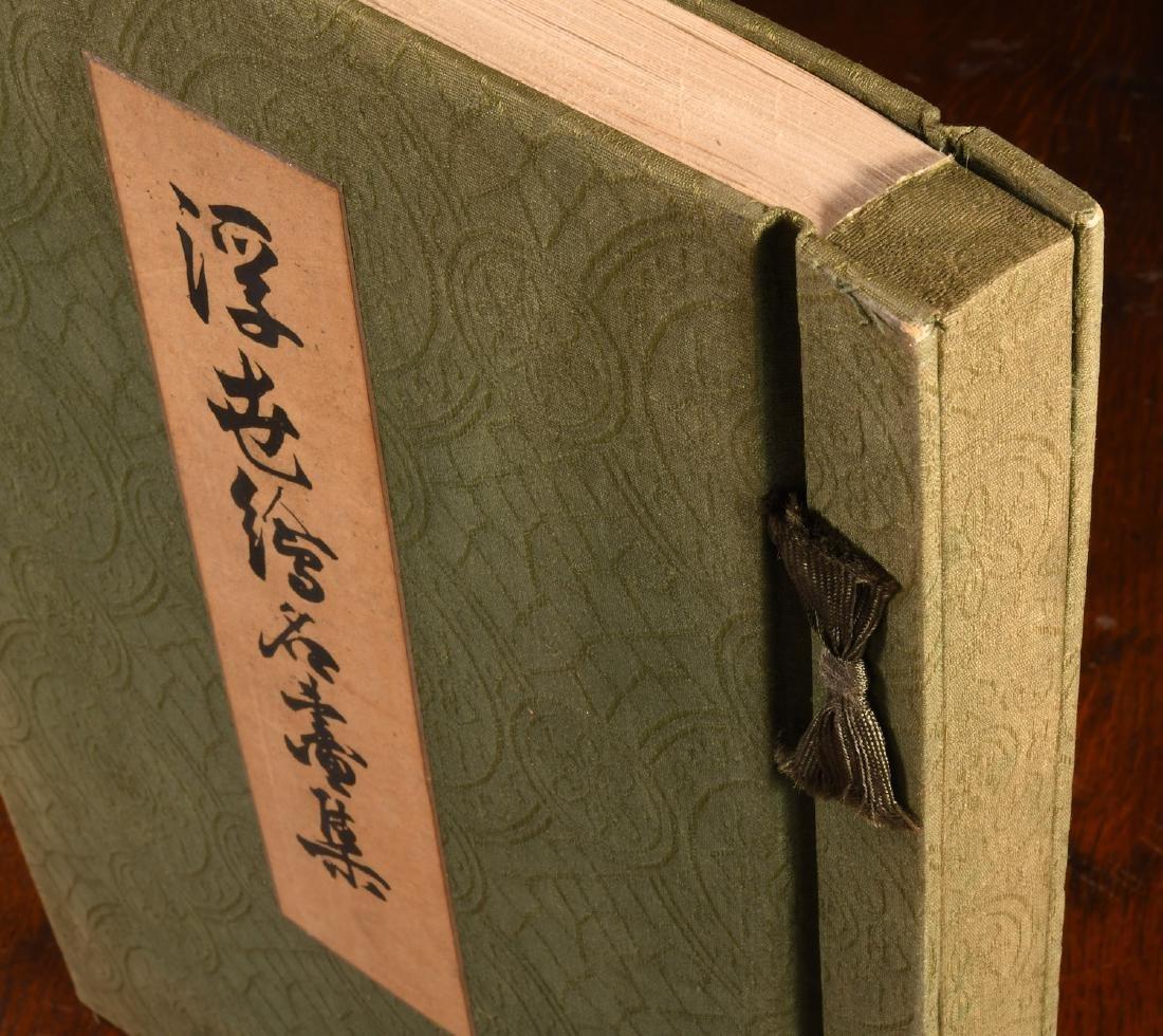 BOOKS: (50) Japanese Wood Block Prints, Bound - 2