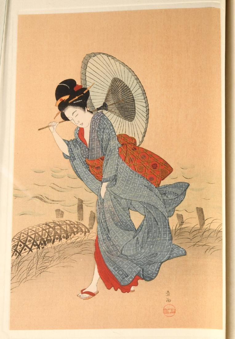 BOOKS: (50) Japanese Wood Block Prints, Bound - 5