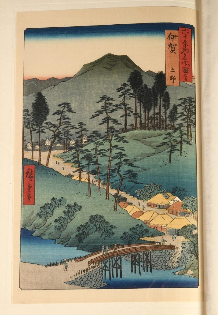 BOOKS: (50) Japanese Wood Block Prints, Bound - 6