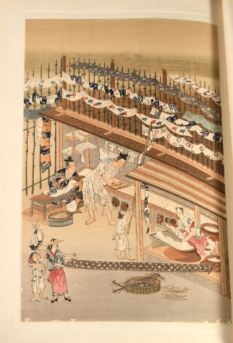 BOOKS: (50) Japanese Wood Block Prints, Bound - 8