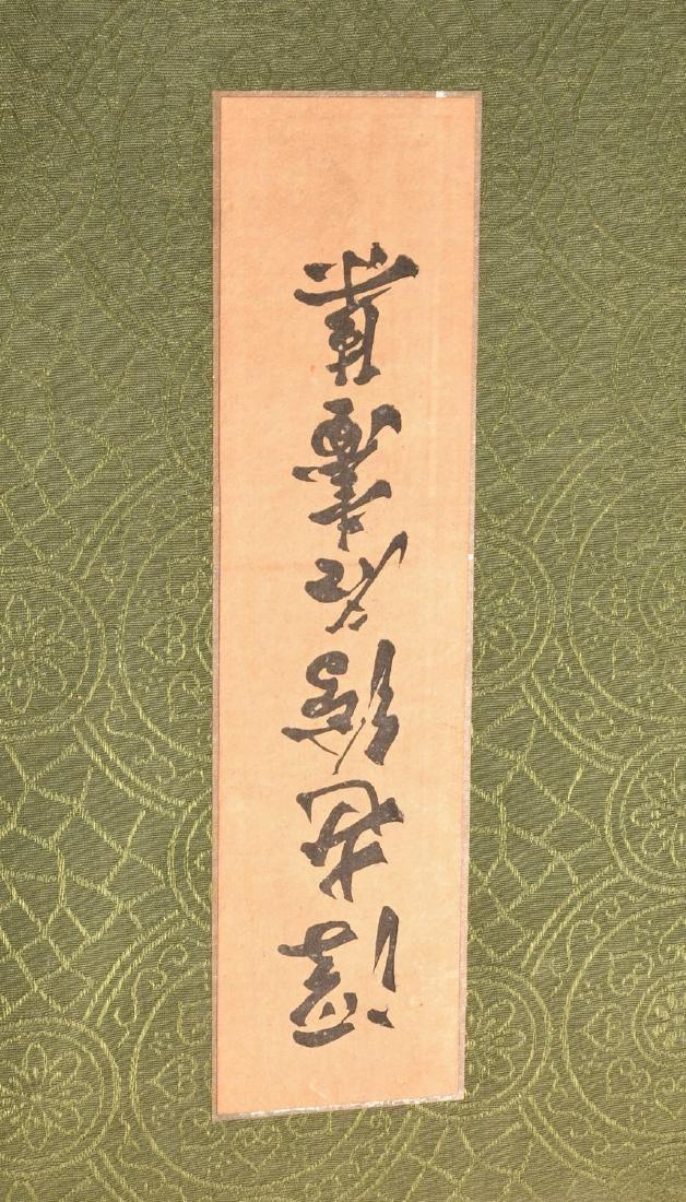 BOOKS: (50) Japanese Wood Block Prints, Bound - 9