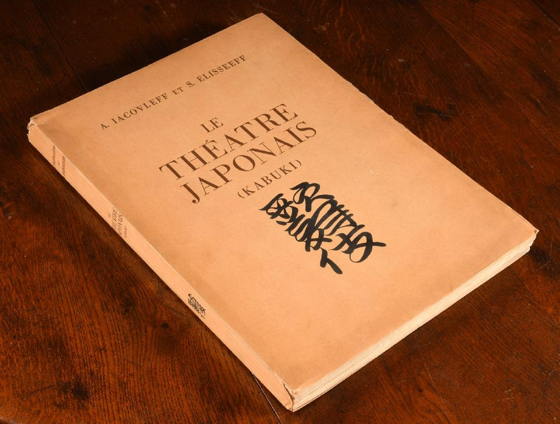 BOOKS: Le Theatre Japonais Kabuki 1933 Iacovleff