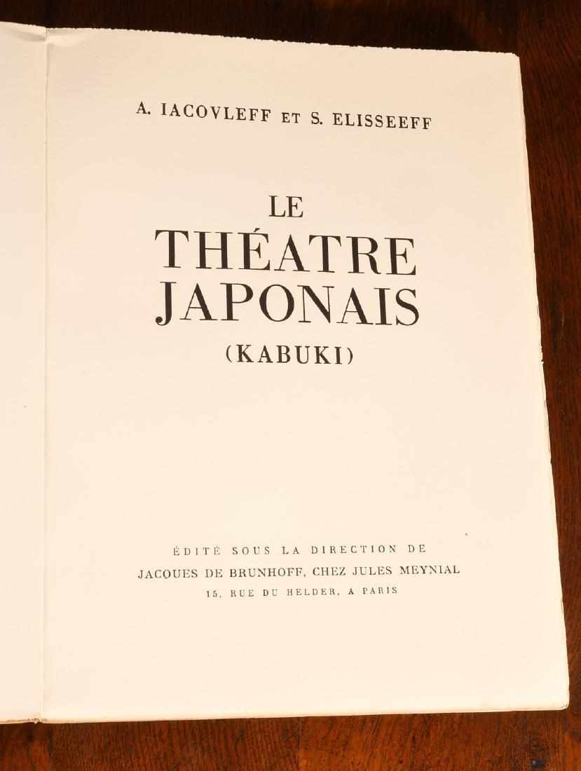 BOOKS: Le Theatre Japonais Kabuki 1933 Iacovleff - 2