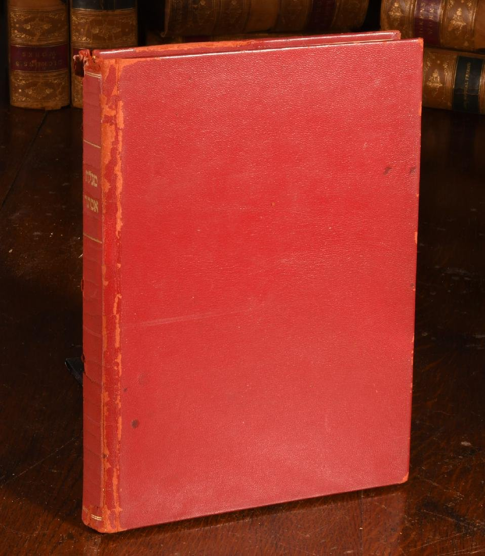 BOOKS: [Arthur Syzk] Book of Esther 1926 Ltd Ed