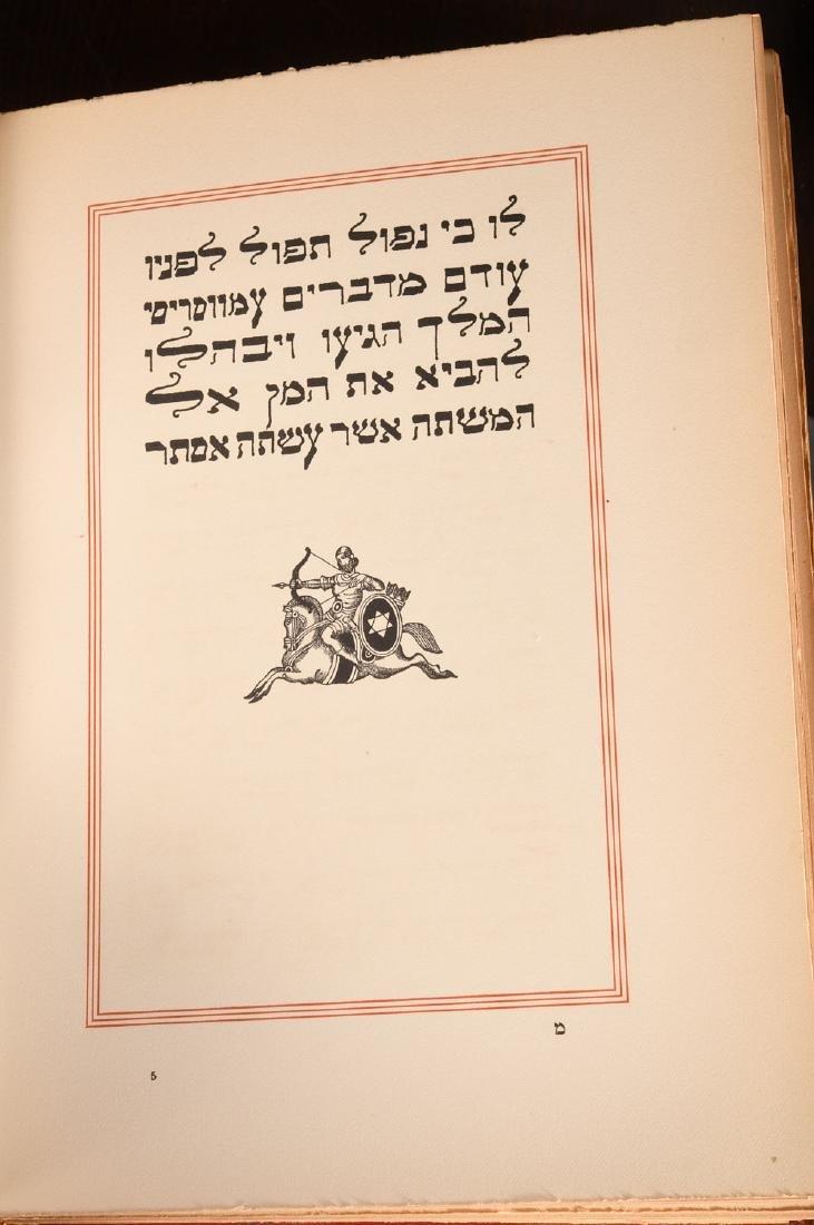 BOOKS: [Arthur Syzk] Book of Esther 1926 Ltd Ed - 7