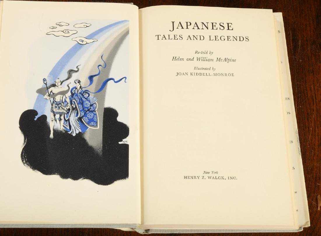 BOOKS: (10) Vols Japanese Literature in English - 7