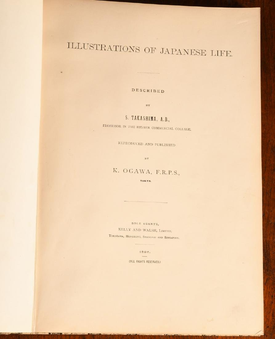 BOOKS: Takashima 1896 Japanese Life Color Plates - 2