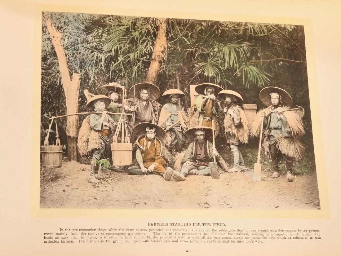 BOOKS: Takashima 1896 Japanese Life Color Plates - 4
