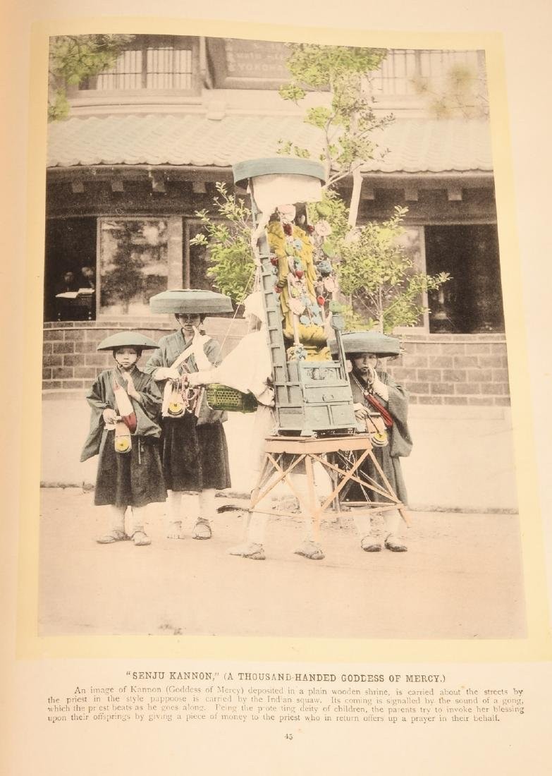 BOOKS: Takashima 1896 Japanese Life Color Plates - 6