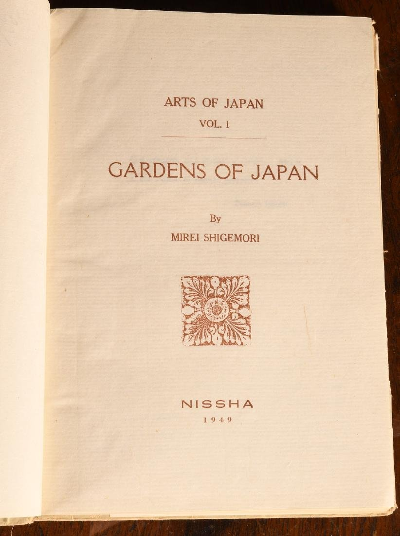 BOOKS: (9) Vols Japanese Art Architecture Kyoto - 8