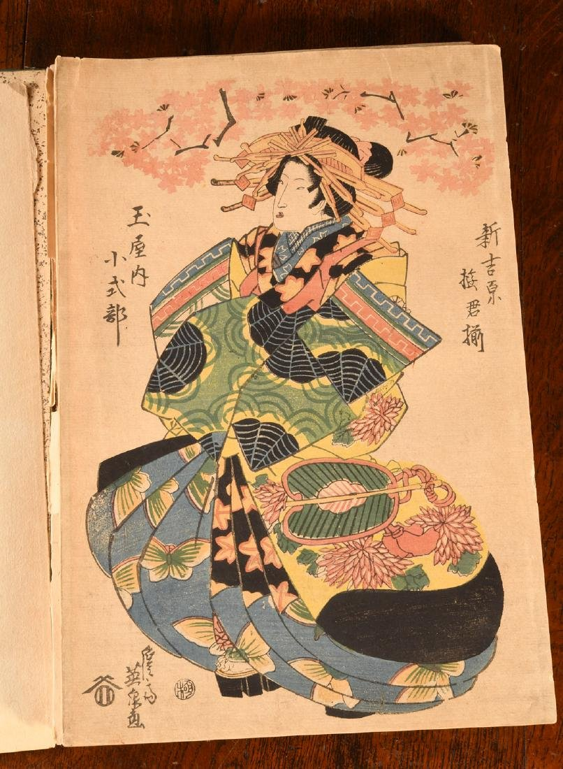 BOOKS: Album 55 Antique Japanese Prints Courtesans - 4