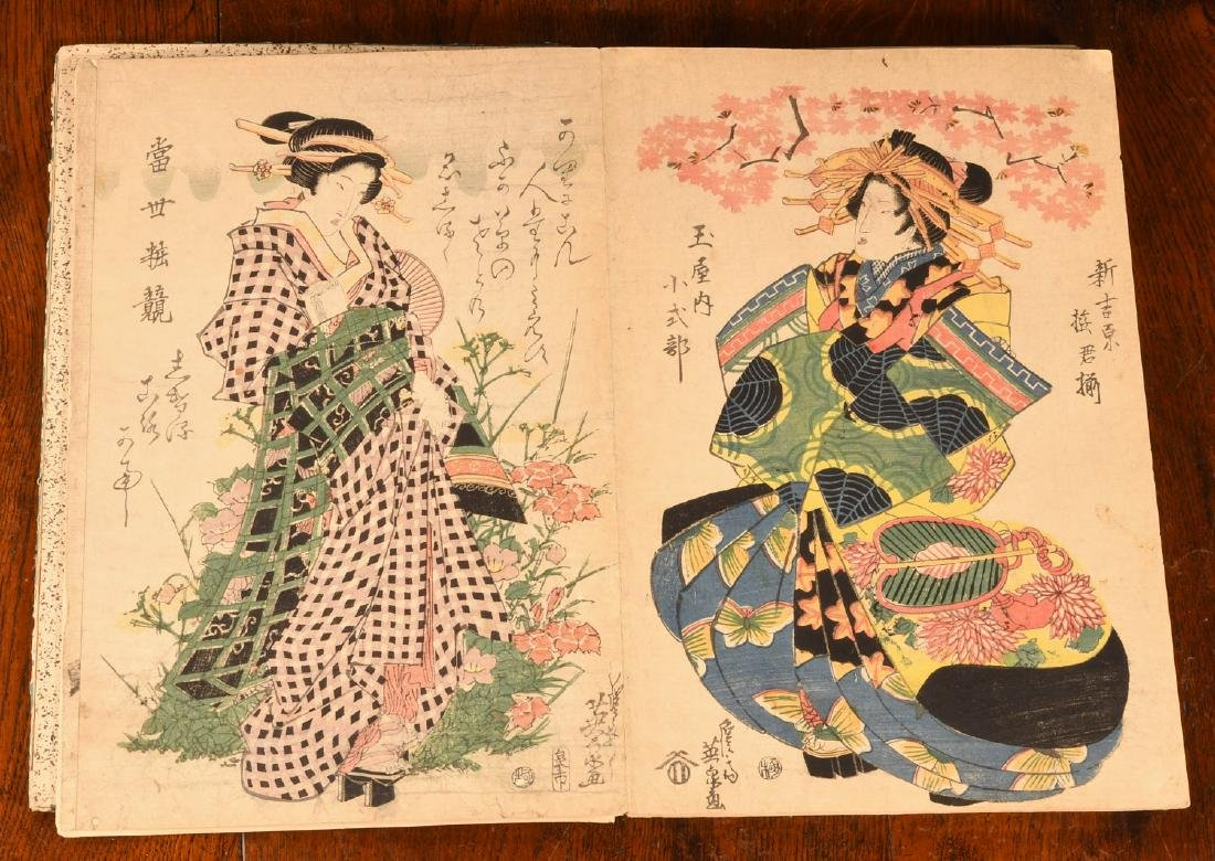 BOOKS: Album 55 Antique Japanese Prints Courtesans - 5