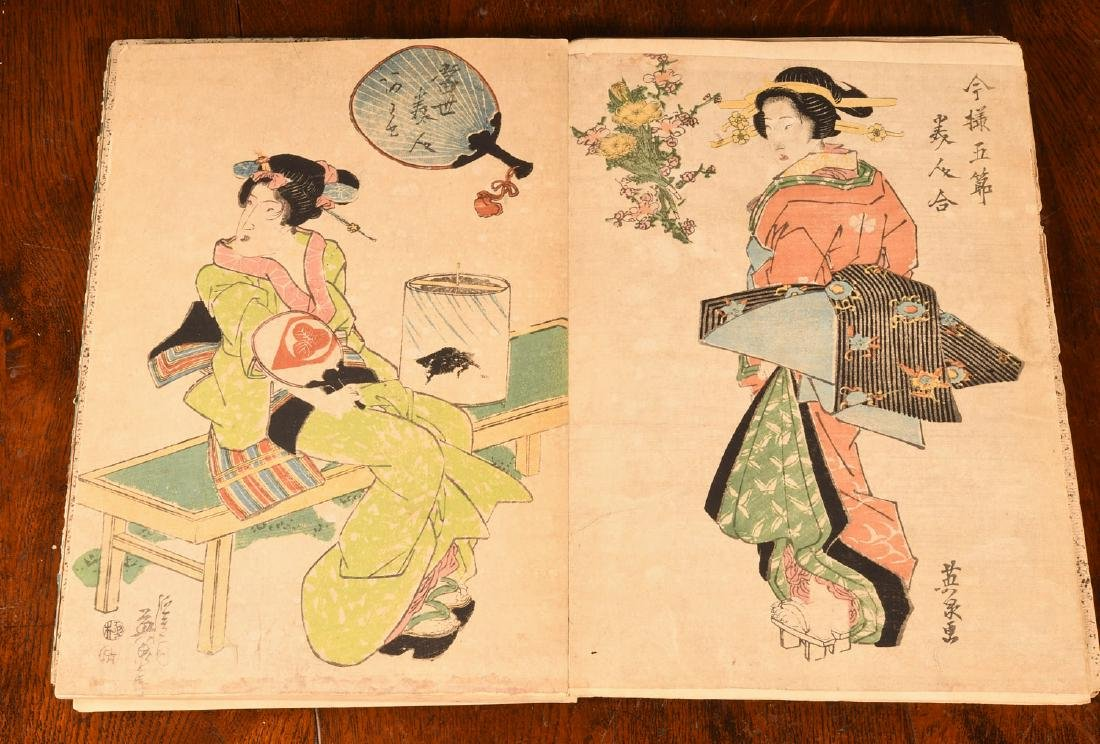 BOOKS: Album 55 Antique Japanese Prints Courtesans - 6