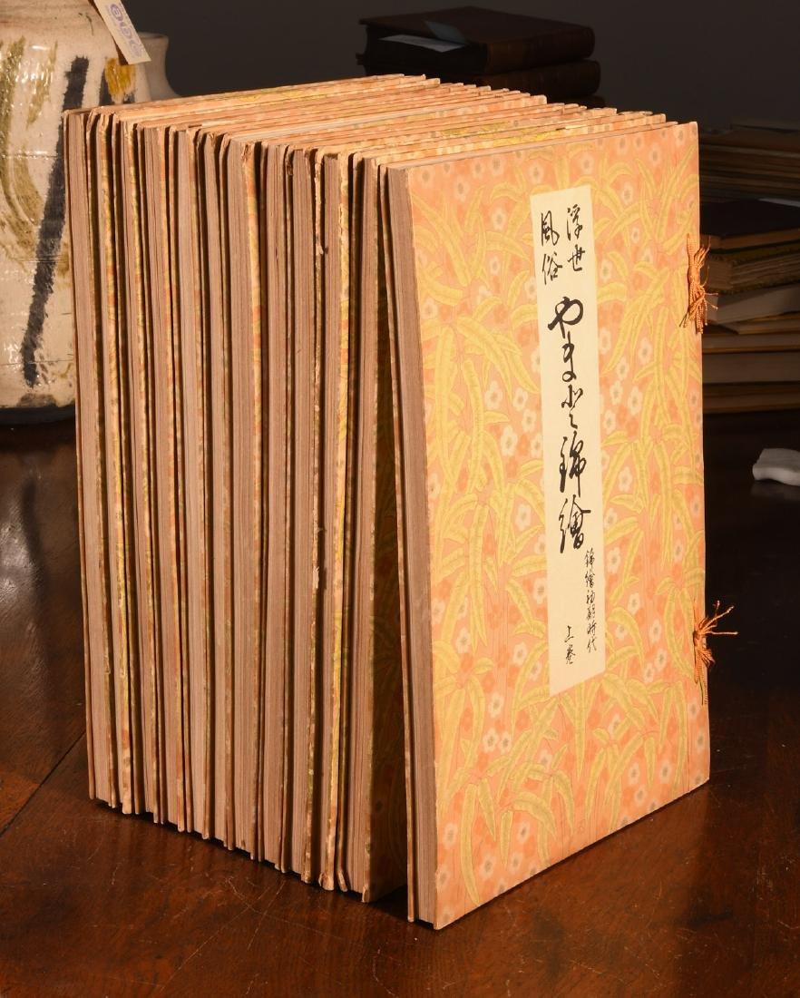 BOOKS: (12) Vols Japanese Wood Block Prints Series