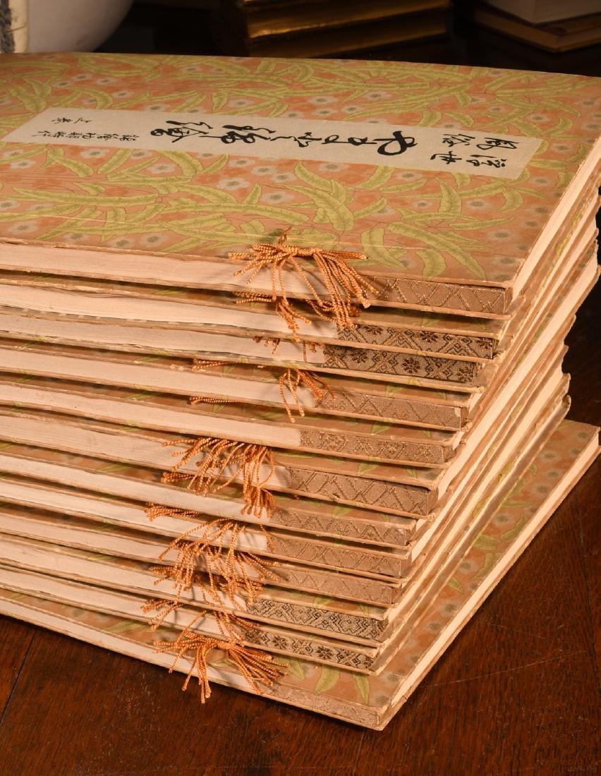 BOOKS: (12) Vols Japanese Wood Block Prints Series - 2