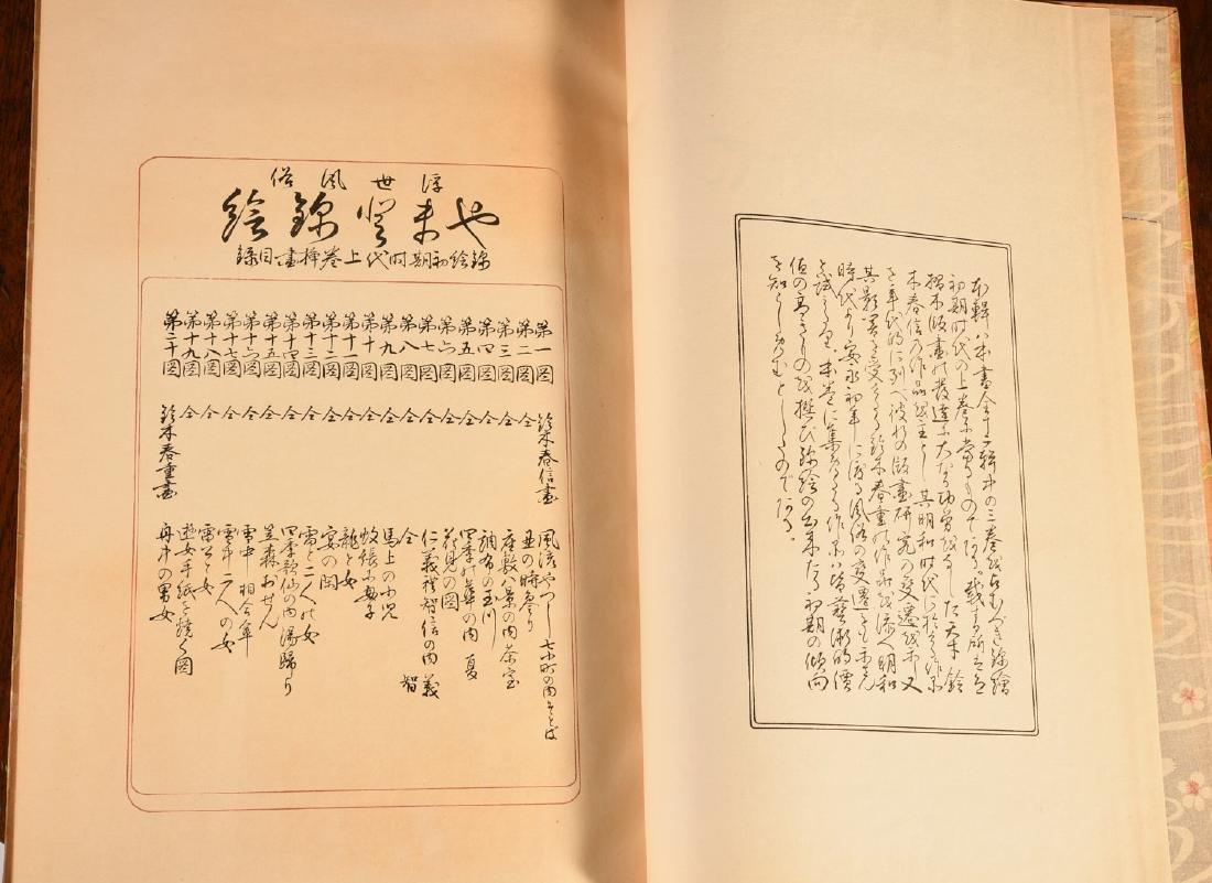 BOOKS: (12) Vols Japanese Wood Block Prints Series - 4