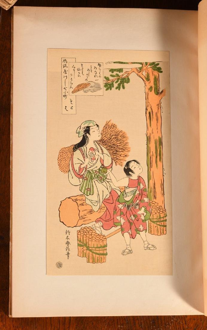 BOOKS: (12) Vols Japanese Wood Block Prints Series - 5