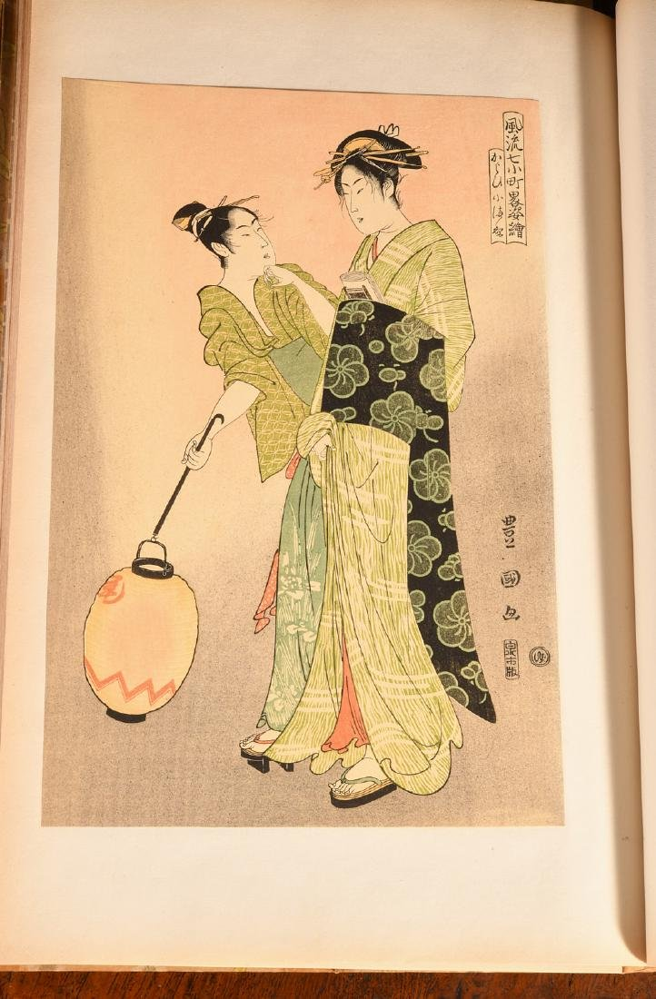 BOOKS: (12) Vols Japanese Wood Block Prints Series - 6