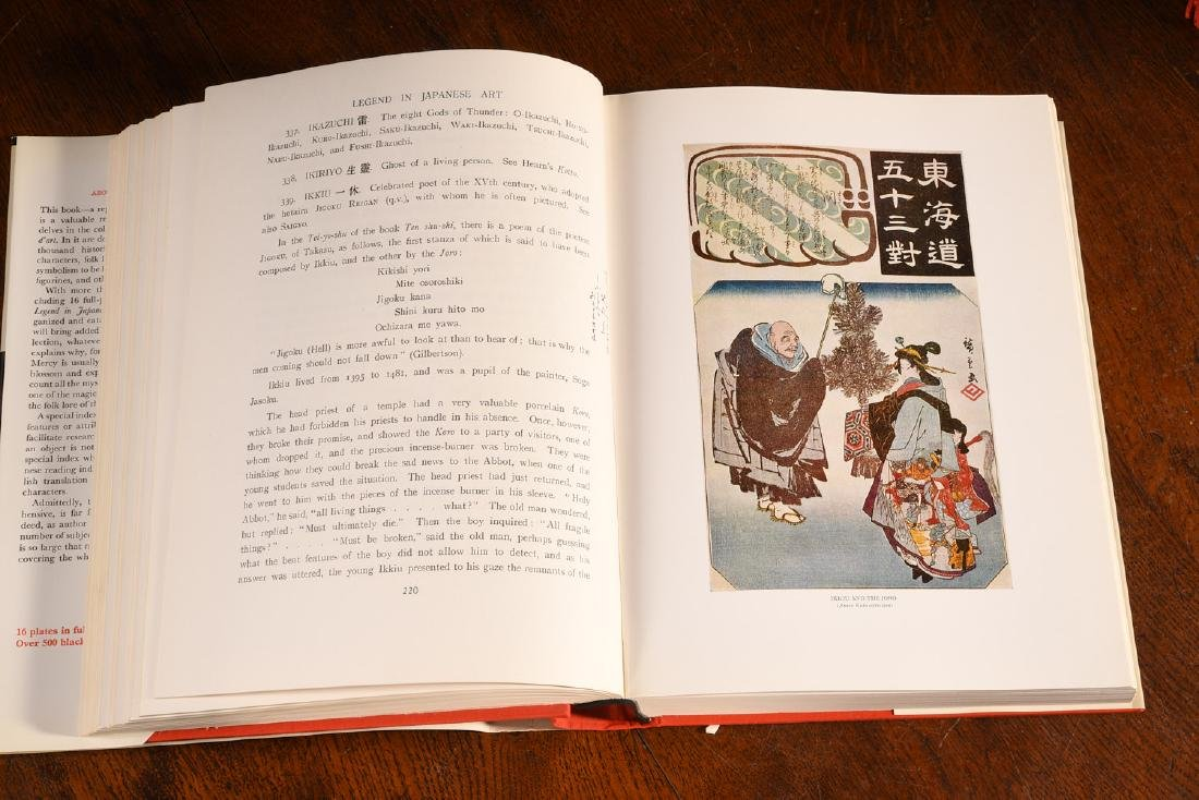 BOOKS: Joly 1968 Legend in Japanese Art HC Jacket - 4