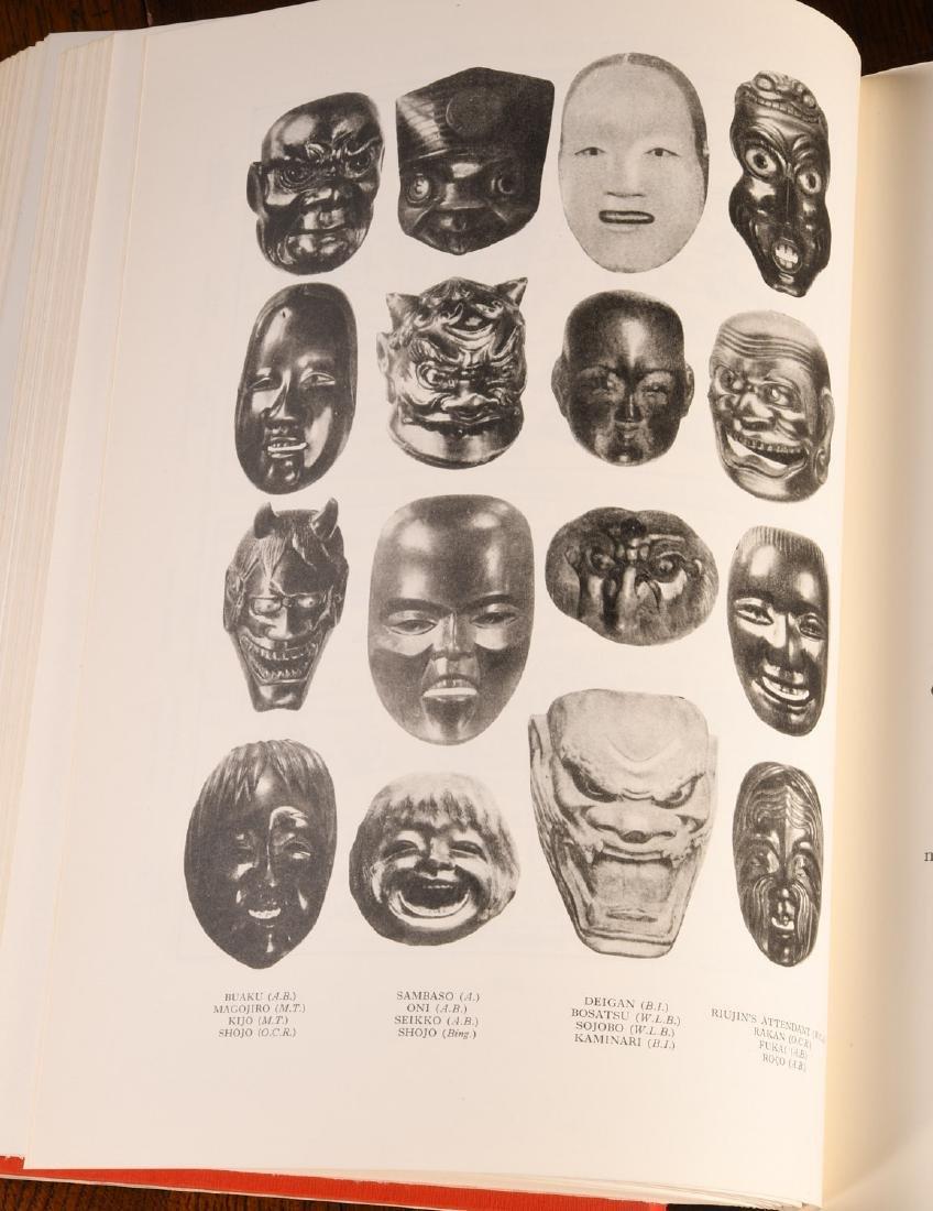 BOOKS: Joly 1968 Legend in Japanese Art HC Jacket - 5
