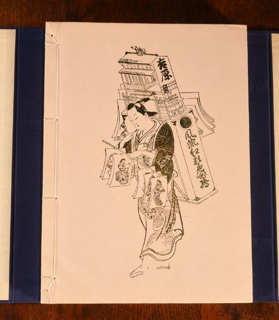 BOOKS: Noguchi 1933 The Ukiyoye Primitives Ltd Ed - 3