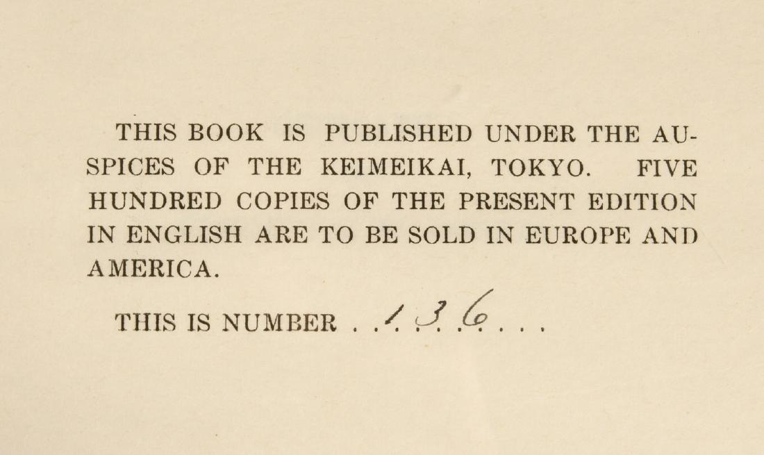 BOOKS: Noguchi 1933 The Ukiyoye Primitives Ltd Ed - 5