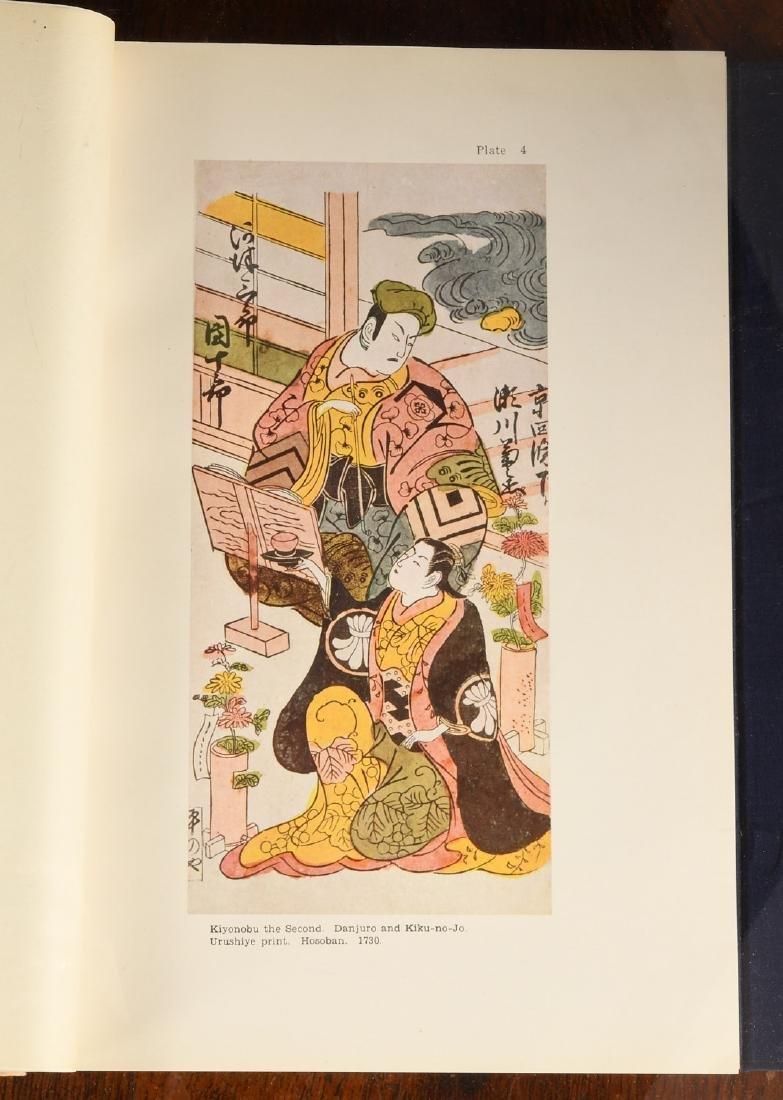 BOOKS: Noguchi 1933 The Ukiyoye Primitives Ltd Ed - 9