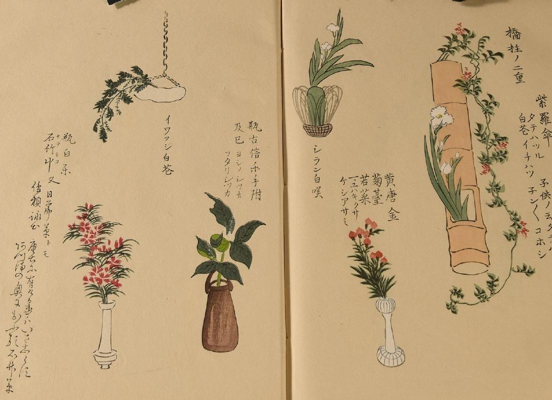 BOOKS: (2) Vols Antique Japanese Ikebana Paintings - 7