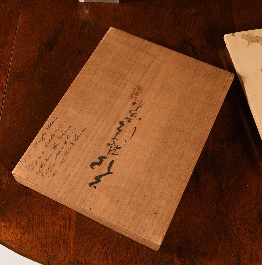 BOOKS: (2) Vols Antique Japanese Ikebana Paintings - 9