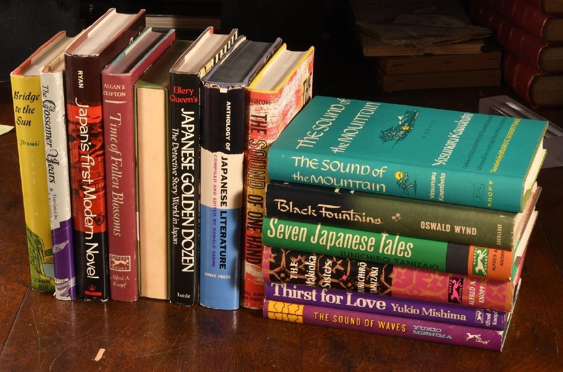 BOOKS: (14) Vols Japanese Lit Hardcovers w/Jackets