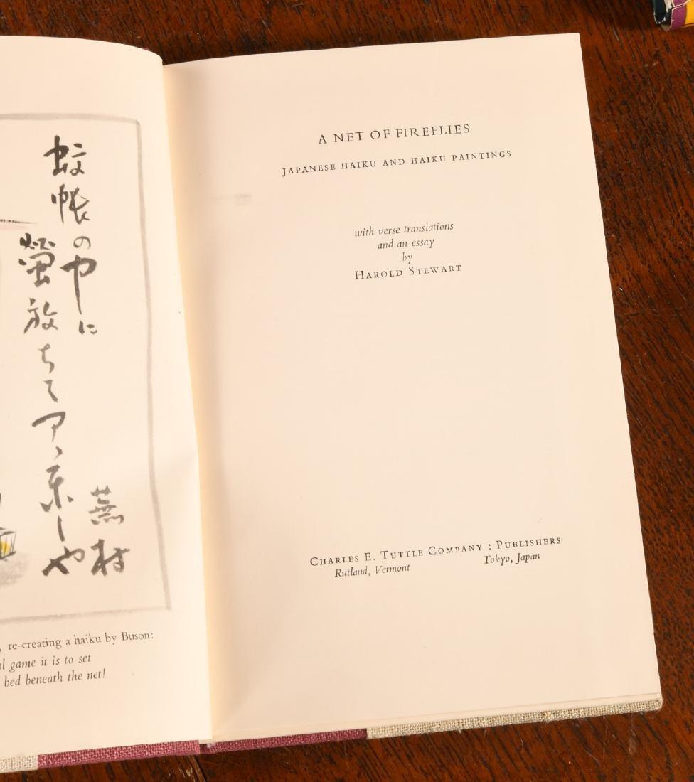 BOOKS: (14) Vols Japanese Lit Hardcovers w/Jackets - 5