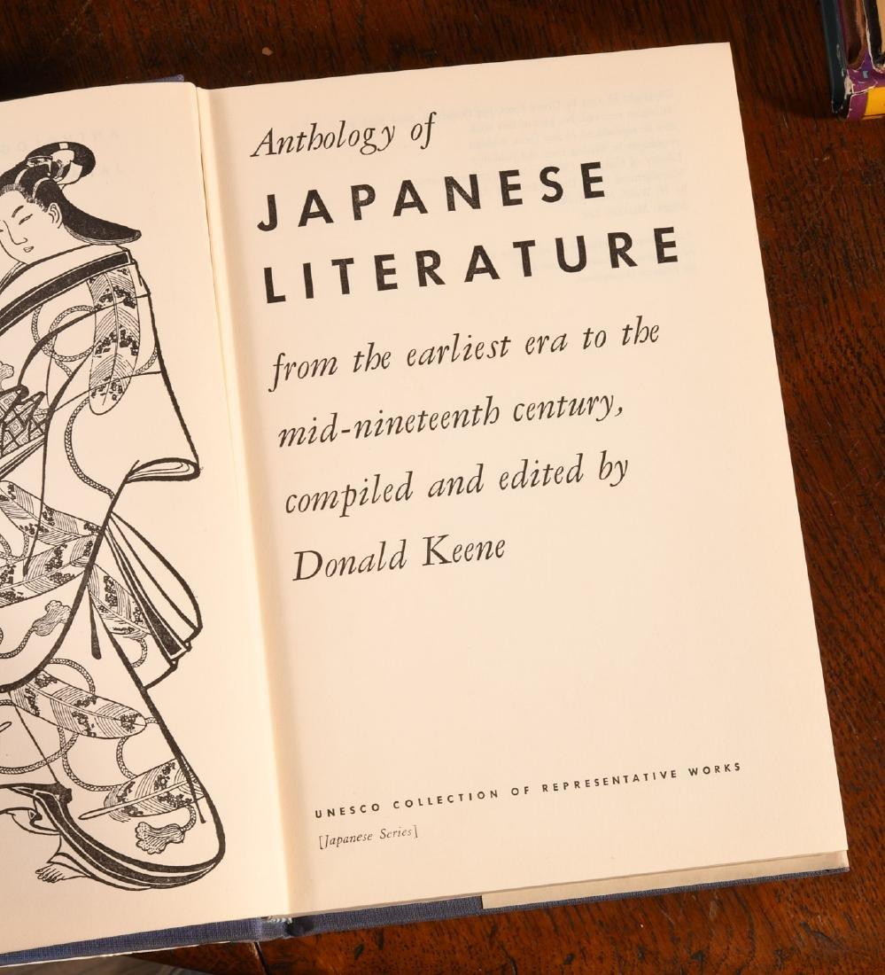BOOKS: (14) Vols Japanese Lit Hardcovers w/Jackets - 8