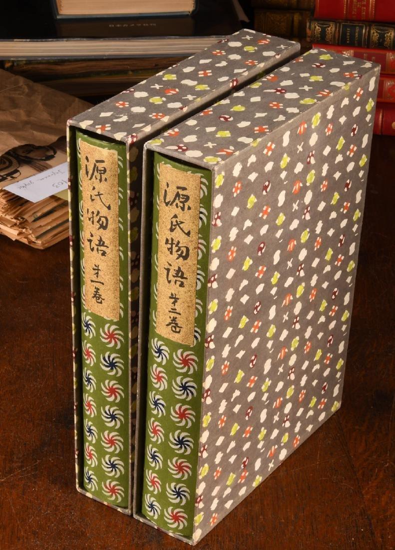 BOOKS: (2) Vols Vintage Japanese Graphic Novel